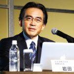 岩田聡さん