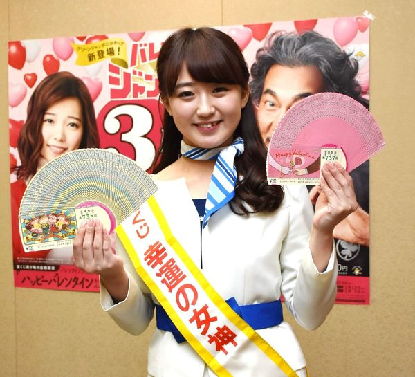 美人タレント、上野貴穂さんのかわいいインスタ画像5選   悟り人のブログ